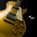【SOLD】Gibson Custom Shop Historic Collection 1957 Les Paul Gold Top 1993's